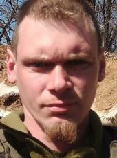 Сергей, 40, Ukraine, Dnipr