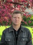 Сергей , 42 года, Таганрог