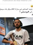 pablo escobare, 21 год, تونس