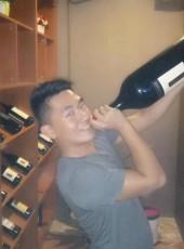 曾海宝, 26, China, Shanwei