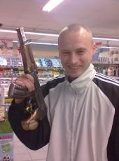 Dmitriy, 35, Ukraine, Khmelnitskiy