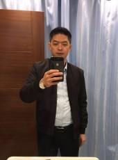 谁是谁老公都是临时公, 37, China, Dazhou