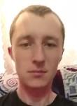 Andrey, 26, Chernihiv