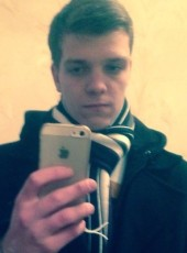 Kirill, 23, Russia, Bryansk
