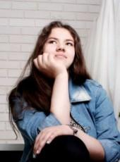 Katya, 19, Ukraine, Kharkiv