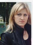 Irina, 33  , Psebay