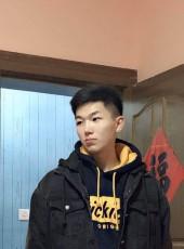 人不自渡, 21, China, Suzhou (Jiangsu Sheng)
