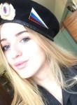 Nastya, 18, Petrozavodsk
