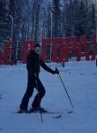 Ivan, 30 лет, Пермь