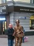 Сергей, 38 лет, Запоріжжя