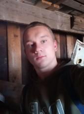Sergey, 18, Russia, Kirov (Kirov)