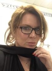 Marina, 51, Russia, Obukhovo