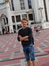 Dmitriy, 21, Russia, Slobodskoy