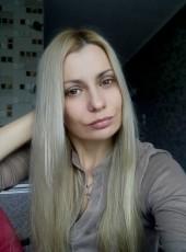 Nina, 38, Ukraine, Kiev