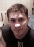 Eduard, 43, Kurgan