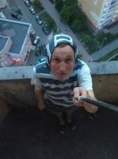 Ivan, 22, Ukraine, Kiev