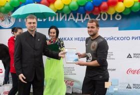 Evgeniy, 34 - Miscellaneous