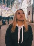 Valeriya, 22, Moscow