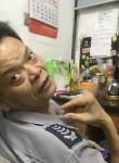 王先生, 49  , Zhuhai
