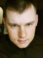 Vlad, 27, Ukraine, Kropivnickij