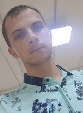 Viktor, 31, Russia, Nakhodka