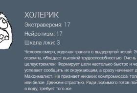 Alenushka, 54 - Miscellaneous