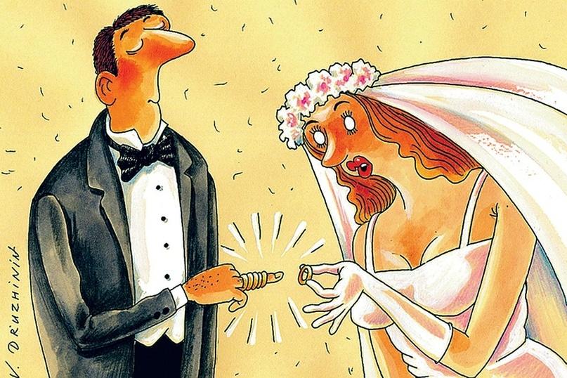 Пожеланиями, прикольные картинки гостевого брака