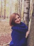 Marina, 25, Noginsk