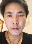 宋武林, 34, Tianshui