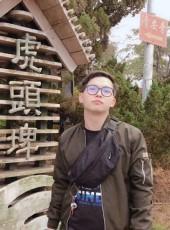 皓皓, 24, China, Kaohsiung