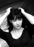 Жанна, 33 года, Санкт-Петербург