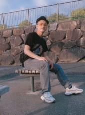 デエン チン, 27, Japan, Nakatsugawa