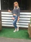 Anna, 24  , Tulchin