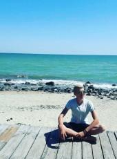 Aleksandr, 23, Ukraine, Novoarkhangelsk