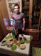 Костя, 23, Россия, Сызрань