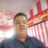 عمر, 52  , Berrouaghia