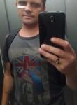 Анатолий, 35 лет, Москва