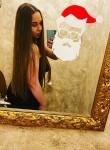 Katya, 26, Kirov (Kirov)