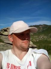 ANTON, 35, Kazakhstan, Kokshetau