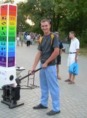 Stanislav, 34, Ukraine, Berdyansk