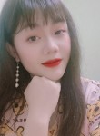 Bình, 26  , Thanh Pho Ha Long