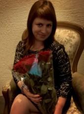Ксения, 30, Россия, Санкт-Петербург