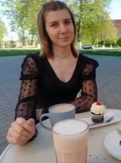 Tanyusha , 21, Belarus, Lida