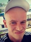 Денис, 42, Kiev