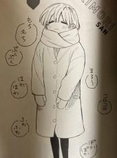 はるき, 18, Japan, Kasugai