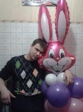 sergey, 34, Russia, Novokuznetsk