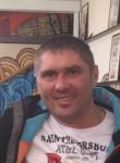Evgeniy, 40  , Kirzhach