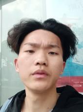 ShenMingChao, 20, China, Shanghai