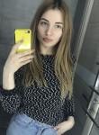 Olga, 25, Yelabuga