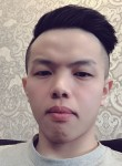 James, 27, Hsinchu